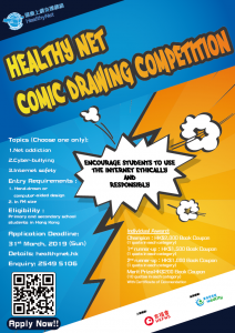 Comic Drawing Competition